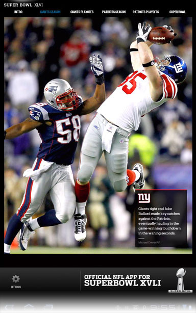 Super Bowl XLVI Commemorative App Screenshot 1