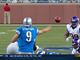 Watch: Calvin Johnson 19-yard grab