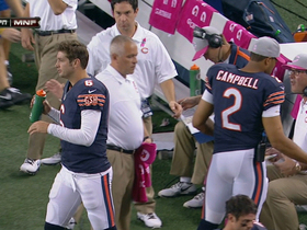 Cutler Blows Off O-Coordinator Mike Tice on Sideline