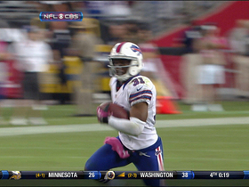 Video - Byrd overtime pick