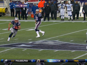 Edelman reversal