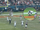 Watch: Braylon Edwards touchdown overturned