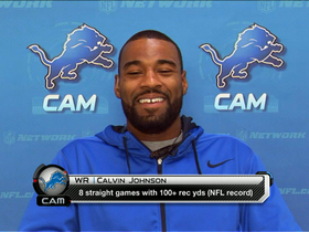 Megatron talks about breaking Rice's record