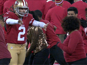 Video - San Francisco 49ers kicker David Akers not in the dancing mood