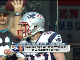 Is Welker the missing piece?