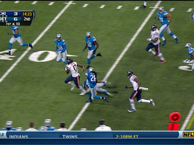 Video - Chicago Bears wide receiver Alshon Jeffery 27-yard run