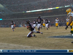 Video - Chicago Bears safety Chris Conte picks off Green Bay Packers quarterback Aaron Rodgers