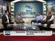 Watch: Mebane and Bryant join 'NFL AM'