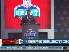 Watch: 49ers pick Prince Charles Iworah No. 249