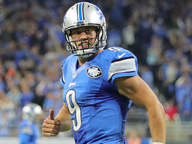 Watch: Baldinger: Stafford could be an MVP candidate