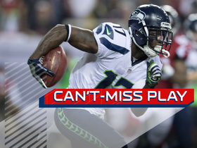 Watch: Can't-Miss Play: Hester, Wilson go 109 yards in two plays