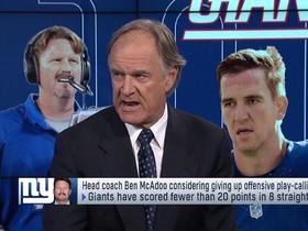 Watch: Would the Giants be better off if Ben McAdoo gave up play-calling duties?