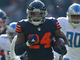 Watch: Jordan Howard turns on the turbo for 50-yard gain