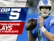 Watch: Top 5 Matthew Stafford plays | Week 17
