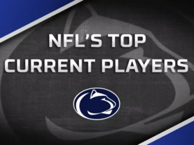 Watch: NOW Top Current Penn State Alum