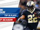 Watch: Top 10 Mark Ingram plays | 2017 season