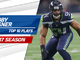 Watch: Top 10 Bobby Wagner plays | 2017 season