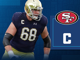 Watch: Instant Draft Grade Mike McGlinchey: C