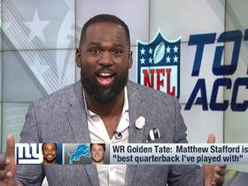 Watch: Andre Fluellen supports Golden Tate's take on Matthew Stafford