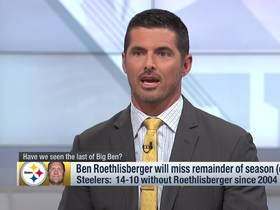 Watch: David Carr reveals his top concern with Big Ben's injury situation