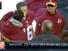 NFL NOW: Will McCoy be ready to go against the Giants?