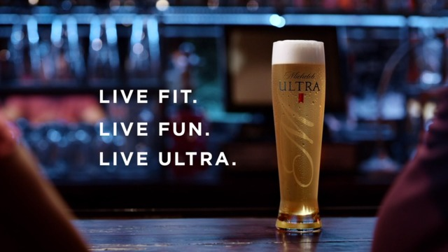 Chris Pratt tries to stand out in Michelob Ultra commercial